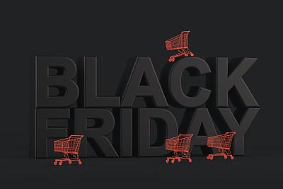 购物车,黑色星期五,商务,请柬,贺卡,暗色,技术,模板,商业金融和工业,市场营销