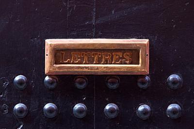 邮筒投信口,比利时,黄铜,卢森堡公国,法国,信函,正门,复古风格,魁北克,邮局