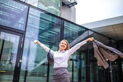 商务,在活动中,奥地利,商业金融和工业,户外,仅女人,仅一个女人,半身像,市区