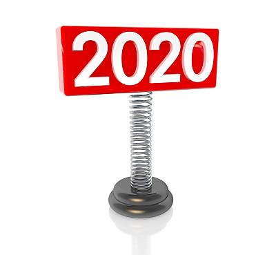 新年前夕,概念,请柬,2020,事件,贺卡,月,策略,一月,圣诞日历