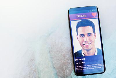 智能手机,青年男人,移动应用程序,风险,仅男人,浪漫,肖像,技术,仅一个男人,现代