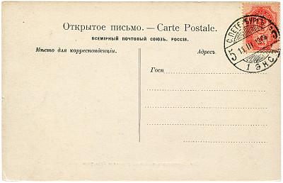 全球通讯,明信片,空白的,圣彼得堡,俄罗斯,背景聚焦,寄送,复古