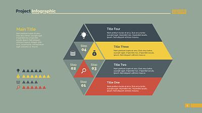 模板,台阶,四个物体,商务,背景分离,策略,橙色,商业金融和工业,想法,商务策略