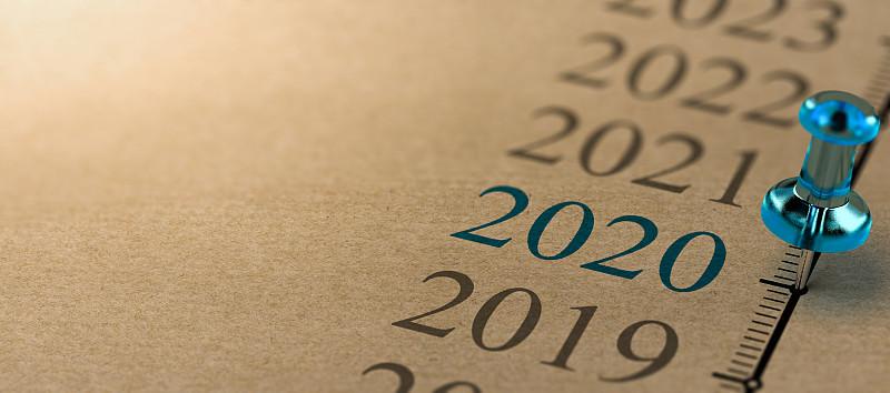 2020,数字20,时间轴,2000,商务,焦点,事件,法国,图钉,背景
