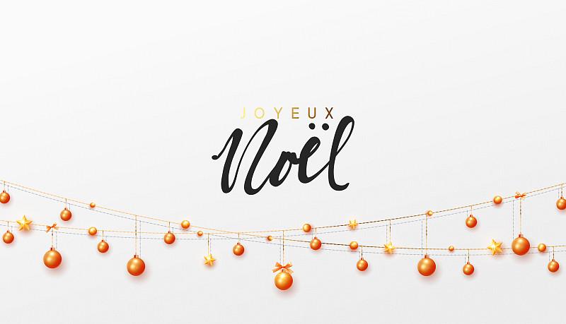 新年前夕,文字,华丽的,球体,请柬,2020,圣诞装饰物,背景分离,边框