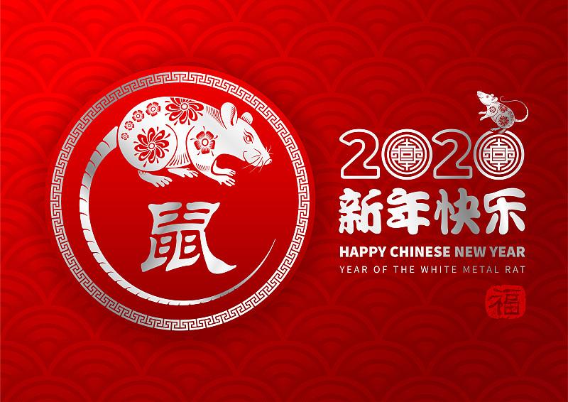 春节,金属,老鼠,母球,2020,华丽的,贺卡,复古风格,模板,中国