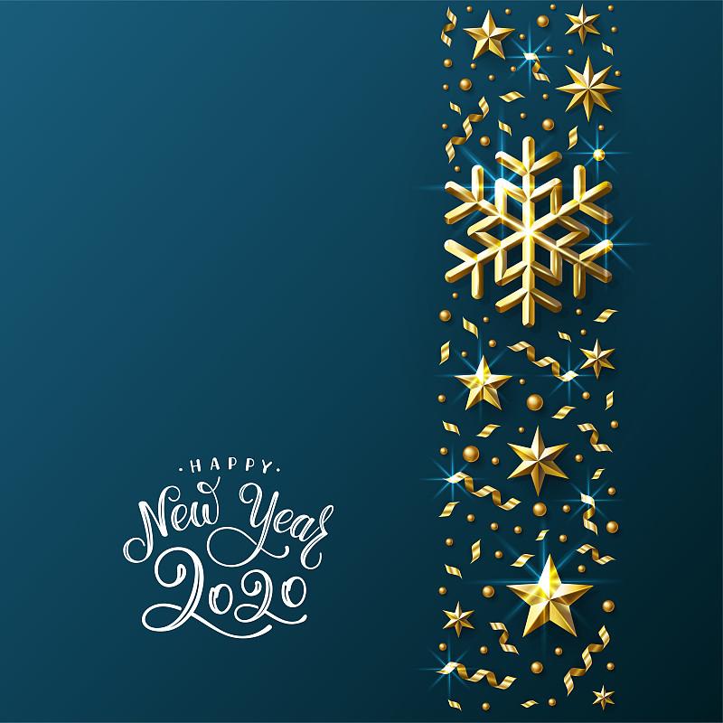 2020,新年前夕,绘画插图,条纹,黄金,矢量,蓝色,线条,贺卡,圣诞装饰物