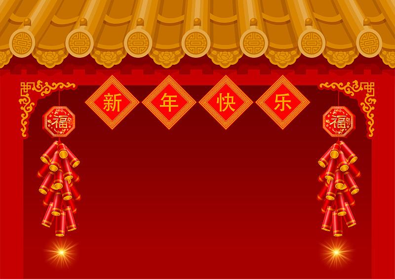 新年前夕,大门,高雅,新年,春节,2020,华丽的,贺卡,边框,复古风格