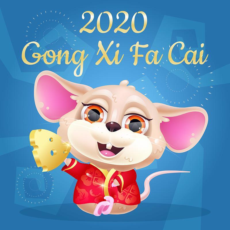 2020,贺卡,模板,动物,文字,性格,鼠,可爱的,绘画插图