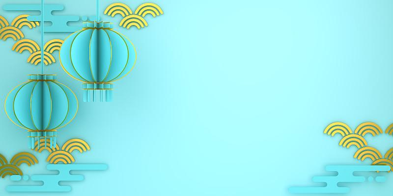 灯笼,中国,三维图形,幸福,春节,传统节日,背景,绘画插图,黄金,蓝色
