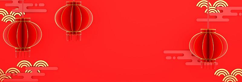 灯笼,中国,三维图形,幸福,红色,春节,传统节日,绘画插图,黄金,宽的