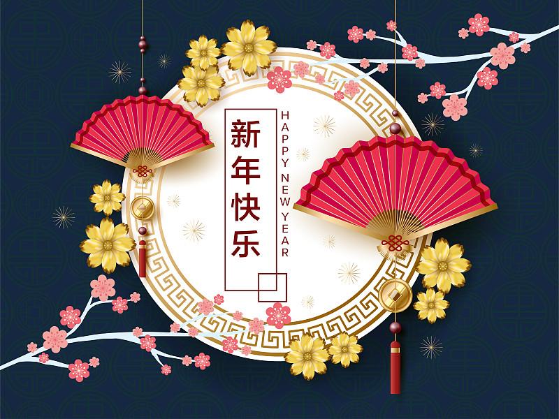 春节,背景,简单,华丽的,灯笼,纸灯笼,墨水笔,卷,云,十二生肖