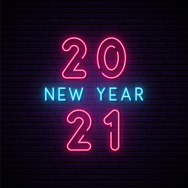 新年前夕,霓虹灯,矢量,布告,2021,文字,请柬,贺卡,背景分离,照明设备