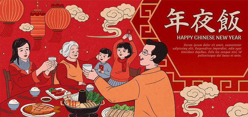 家庭,新年前夕,晚餐,亚洲,传统,红色,灯笼,春节,中国灯笼,全景