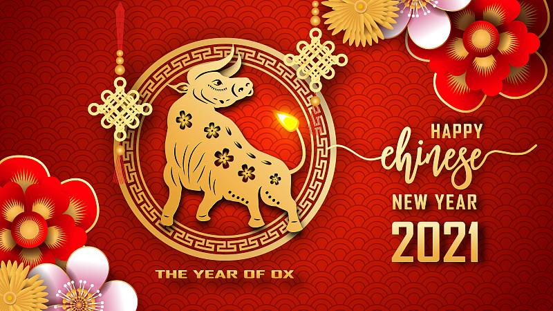 贺卡,幸福,红色,运气,春节,背景,黄金,2021,牛年,花