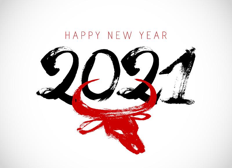贺卡,新年前夕,母牛,新的,公牛,标志,日历,2021,设计