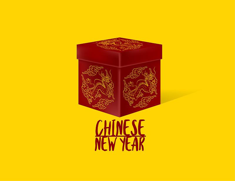 传统节日,绘画插图,红色,黄金,矢量,图表设计师,春节,包装纸,设计