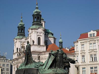 布拉格,贞德,广场,青铜,艺术,水平画幅,绿色,建筑,无人,手艺
