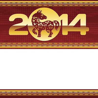 马年,2014年,十二生肖,留白,无人,绘画插图,马,春节,矢量,背景