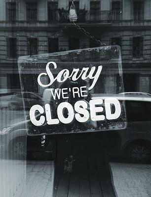 关闭的,红结矶鹞,座右铭,橱窗展示,营业时间标志,垂直画幅,零售展示,古董,风化的,无人