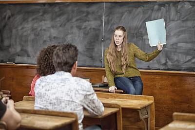 教室,忠告,满好湾,新斯科舍,演讲室,选择对焦,水平画幅,智慧,椅子,指导教师