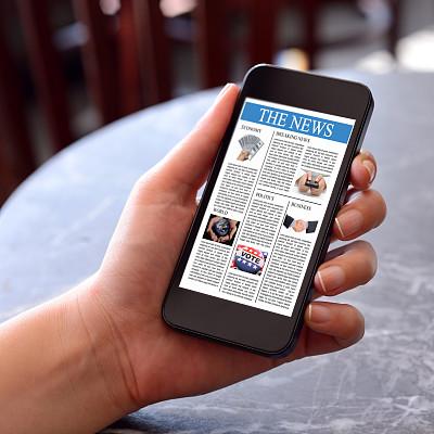 智能手机,现代,传媒,手,显示器,留白,仅成年人,青年人,技术