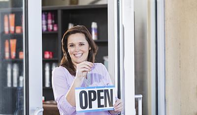 商务,开着的,商店开业,营业标志,留白,业主,门口,销售职位,商店,新创企业