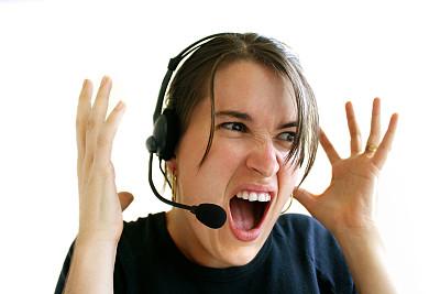 奇异的,缅因州,bingo caller,电话总机,总机人员,呼叫中心,青少年,留白,it技术支持,培训课