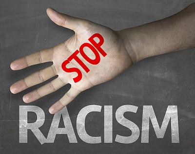 种族歧视,停止手势,创造力,消息,性别歧视,秘密行动,偏见,警告标志,与众不同,想法