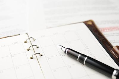 墨水笔,特写,文档,开着的,个人备忘录,地址本,办公室,选择对焦,留白,字母