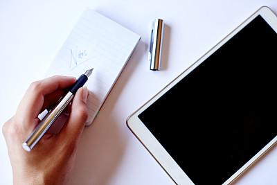 切片食物,忠告,留白,高视角,电子邮件,饮料,仅成年人,专业人员,技术,触控板