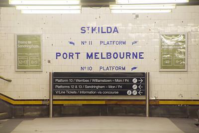 弗林德斯街站,地下通道,圣魁達,墨爾本,地鐵月臺,火車站站臺,水平畫幅,夜晚,無人,古老的