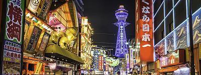 夜晚,日本,霓虹灯,色彩鲜艳,通天阁,新世界区,大阪府,夜市,步行区,日语
