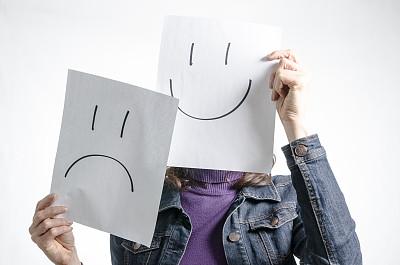 人的脸部,女人,拿着,沮丧,纸,精神分裂症,两面派,拟人笑脸,在之后,绘画插图