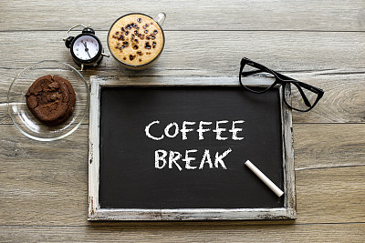 工间休息,绘画插图,褐色,咖啡店,水平画幅,消息,无人,古典式,烘焙糕点,乡村风格
