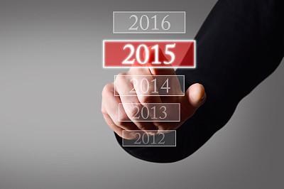 新年前夕,2015年,鼠标,大于号,2013,2014年,未来,电子邮件,新年,计算机软件