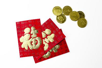 运气,红包,新的,黄金,水平画幅,无人,白色背景,信封,春节,红色