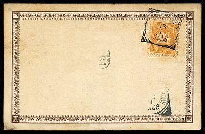20世纪风格,古董,古典式,明信片,荷兰,空白的,邮戳,取消,贺卡,留白