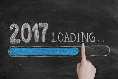 2017年,黑板,新年前夕,2016,开端,球门,新生活,想法,灵感