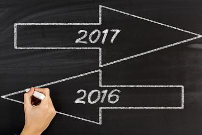 2017年,前面,供应桁架,2016,粉笔画,贺卡,水平画幅,夜晚,无人,历日