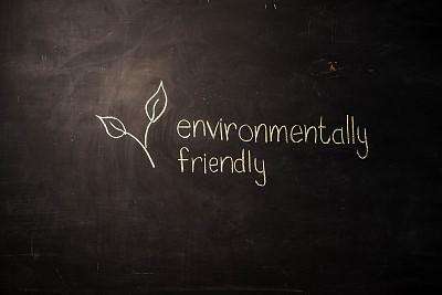 绘画插图,替代能源,文字,背景幕,黑色,生物柴油,太阳能,生物燃料,太阳能发电站,环保人士