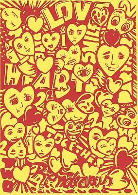 草图,不完全的,乱画,消息,绘画插图,女性特质,男性,悲哀,人的眼睛,彩色图片