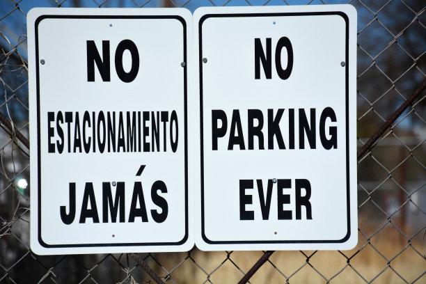 禁止泊车,标志,两种语言,西班牙语,钝的,停车标志,英语,水平画幅,无人,绘画插图