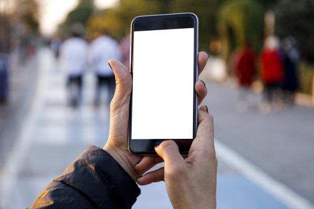 智能手机,手牵手,黑屏,选择对焦,留白,水平画幅,进行中,电话机,消息,户外