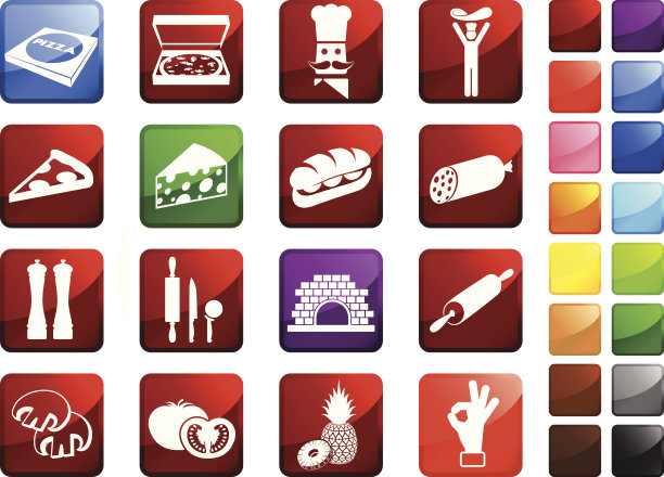 矢量,比萨饼,图标集,易接近性,绘画插图,符号,漏字板,盒子,小胡子,做一个三明治