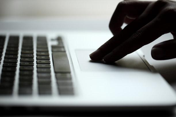笔记本电脑,办公室,水平画幅,银色,金属,特写,现代,部分,越南,商业金融和工业