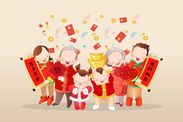 中国人,成年的,老年人