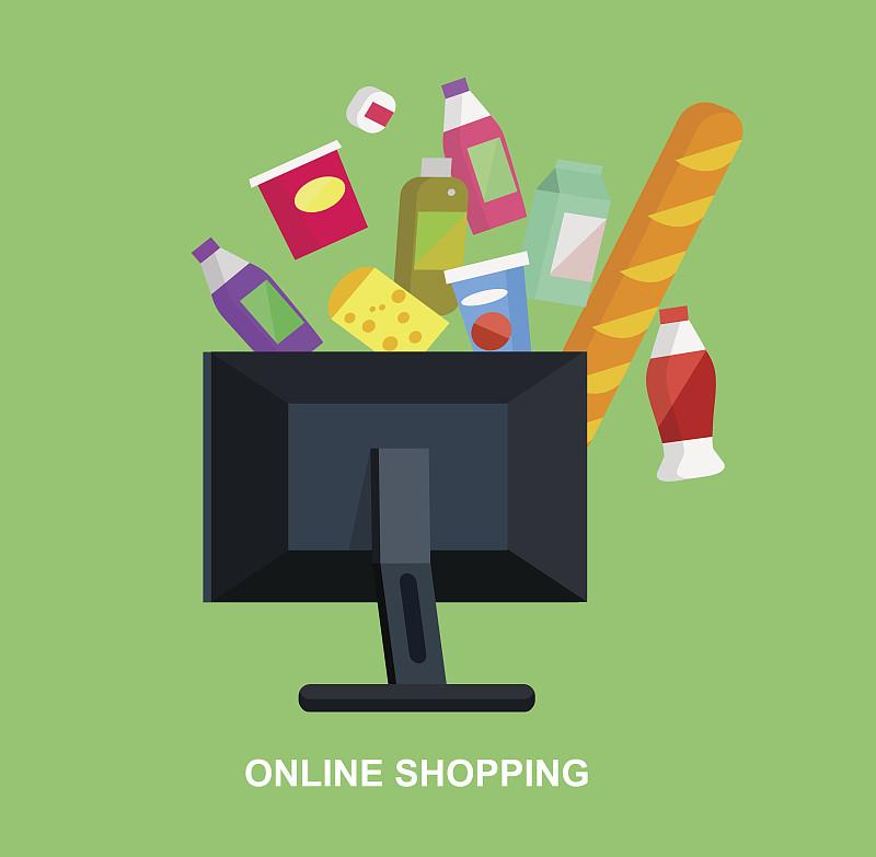 绘画插图,超级市场,商店,矢量,平坦的,蔬菜,商务,华丽的,计算机,清新