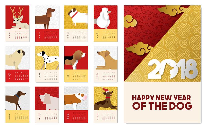 2018,春节,日历,模板,狗,乌拉圭,历日,绘画插图,个人备忘录,小狗