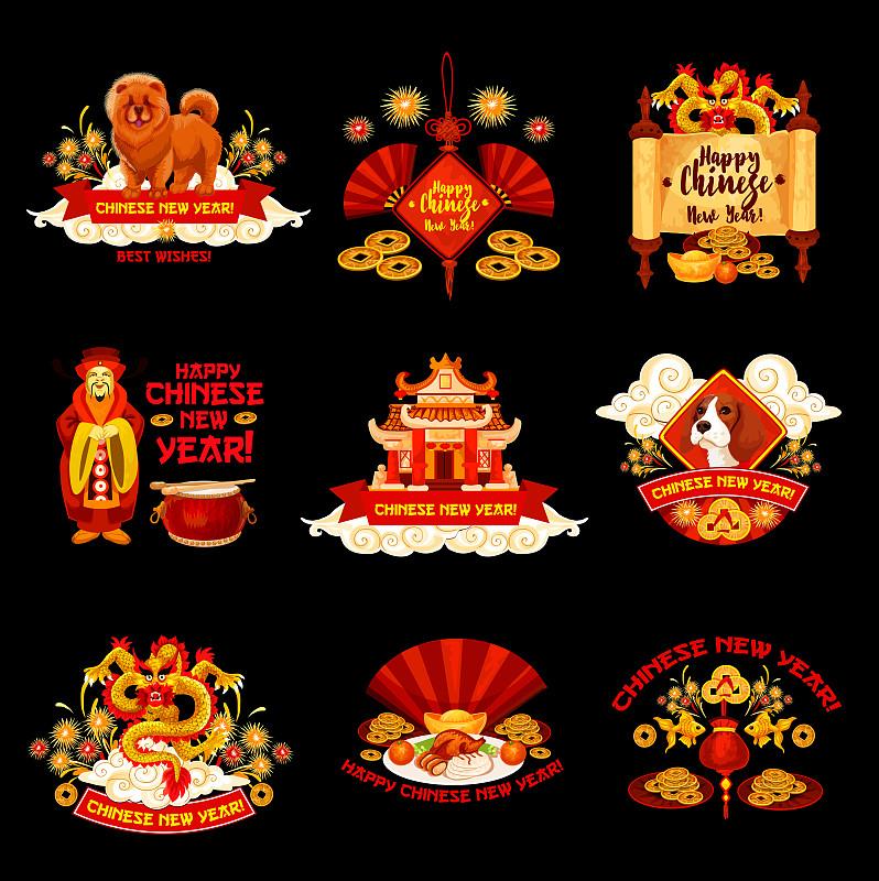 春节,矢量,符号,松狮,象形文字,桔子,铸锭,寺庙,中国元宵节,花瓣